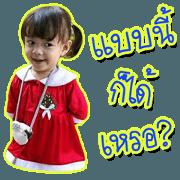 Milin_Mhoo