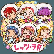 KIRAKIRA PRECURE A LA MODE 2