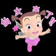 Jumbooka 13 粉紅仙子