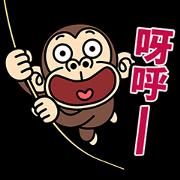 瘋狂的猴子 3 全螢幕貼圖