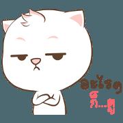 Meow Ouan 6