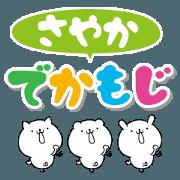 Sayaka big name Sticker
