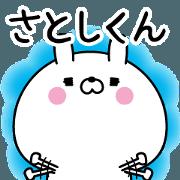 Name Sticker to send to Satoshikun