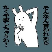 takuya's everyday name Sticker