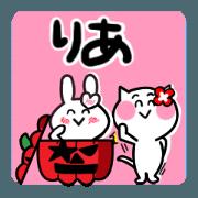 りあさんが使うスタンプ(秋・冬・正月)