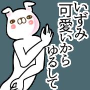 A set of sticker for Ms. Izumi