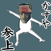 kazuya satu