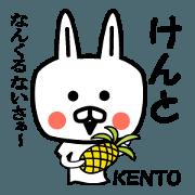 kento dedicated name sticker.
