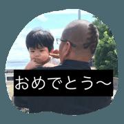 UBUKI&papa