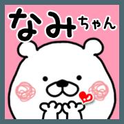 Kumatao sticker, Nami-chan
