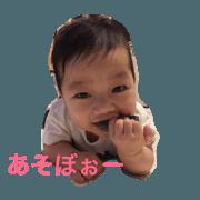 fukuchan0214