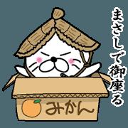 Seal Sticker (Masashi)
