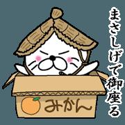 Seal Sticker (Masashige)