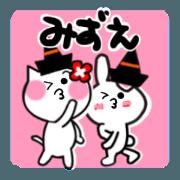 mizue's sticker10
