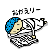 (Japanese)The vague-answer-boy