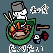(日語)這裡有你想吃的東西嗎?13