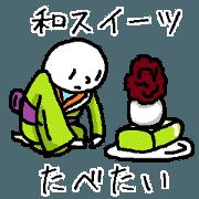(Japanese)I want to eat Snacks