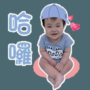 小暖男:Do寶~可愛登場
