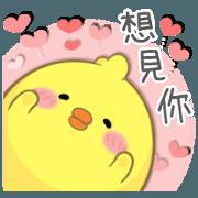 小胖雞2【傳達愛情篇】
