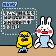 懶散兔與啾先生:訊息貼圖篇