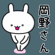 Rabbit For OKANO