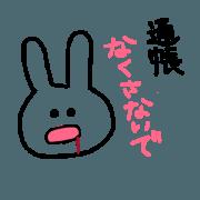 Bank rabbit