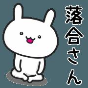 Rabbit For OCHIAI