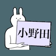 Onoda's sticker