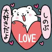 Shinobu inject LOVE