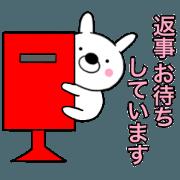 Honorifics rabbit3