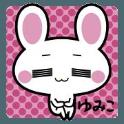 yumiko exclusive sticker 1