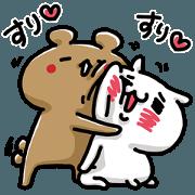 Love mode Counterattack Answer