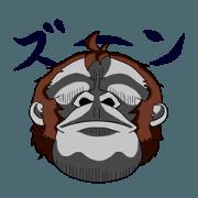 Negative gorilla