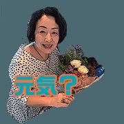 Takatsu & Anhelo stamp
