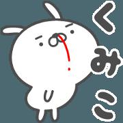 KUMIKO cute name stickers