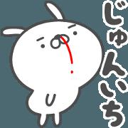 JUNICHI cute name stickers
