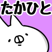 The Takahito.