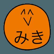 Avant-garde Sticker of Miki