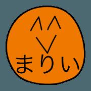 Avant-garde Sticker of Marii