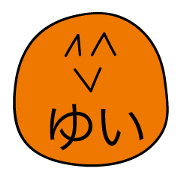 Avant-garde Sticker of Yui
