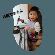 Shotaro20171116