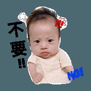 宥宥小搗蛋2