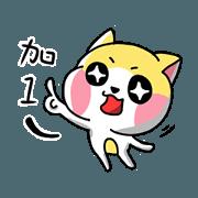 湯圓喵喵的日常(´・ω・`)