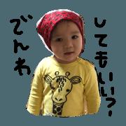 Daily life of Asuka2