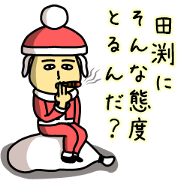 Sticker of TABUCHI(Christmas)