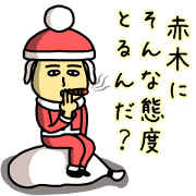 Sticker of AKAGI(Christmas)