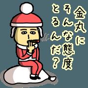 Sticker of KANEMARU(Christmas)