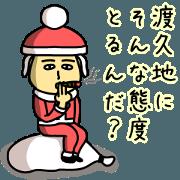 Sticker of TOGUCHI(Christmas)