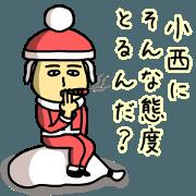 Sticker of KONISHI(Christmas)