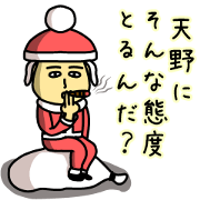 Sticker of AMANO(Christmas)